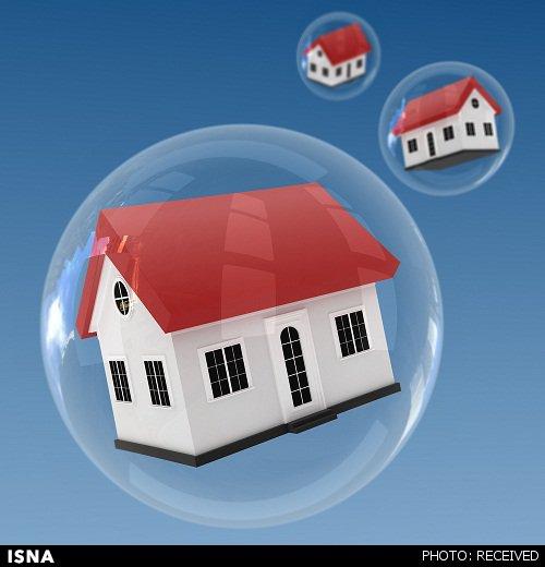 حباب تخلیه شده مسکن دوباره پر نشود