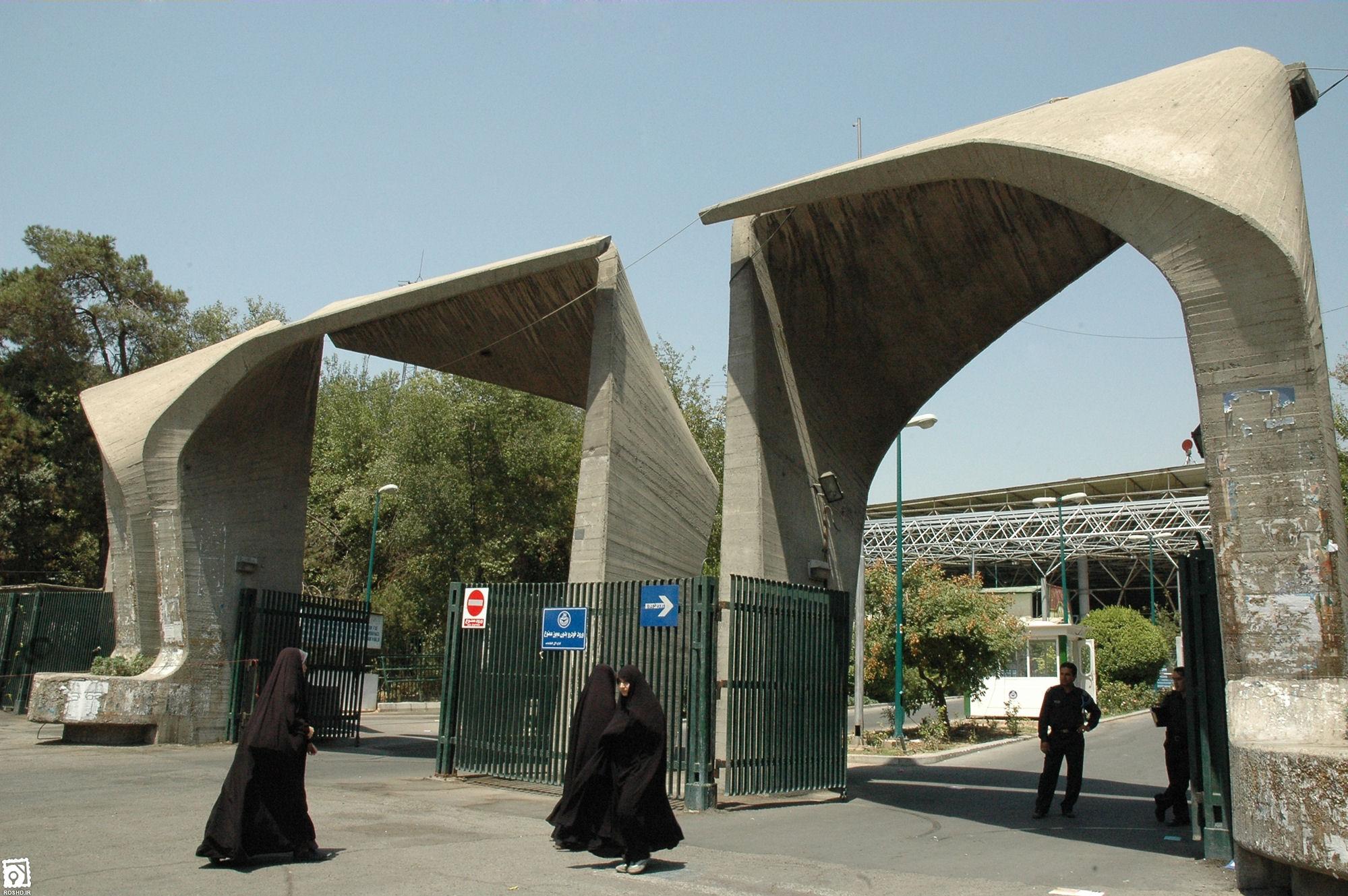 ۷۰ درصد ساختمانهای دانشگاه تهران نیازمند بازسازی
