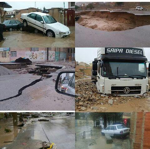 خسارت ۶۰۰ میلیاردی سیل به زیرساختهای مرکز استان ایلام