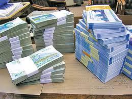 جزئیات خرج ۱۶۰ هزار میلیارد وام بانکی