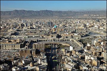 حفظ بافتهایتاریخی مشهد با هدف جلوگیری از گسترش بیرویه شهر