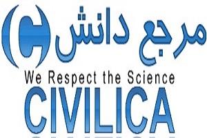 آغاز فعالیت بخش علم سنجی پایگاه سیویلیکا