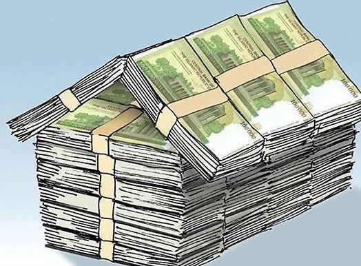 بانک مرکزی: اکنون فرصت خرید خانه است