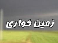 رفع تصرف ۵.۲ میلیون مترمربع از اراضی بیتالمال تهران در ۸ ماه گذشته/ احکام قضایی زمینخواران بدون چشمداشت اجرا میشود