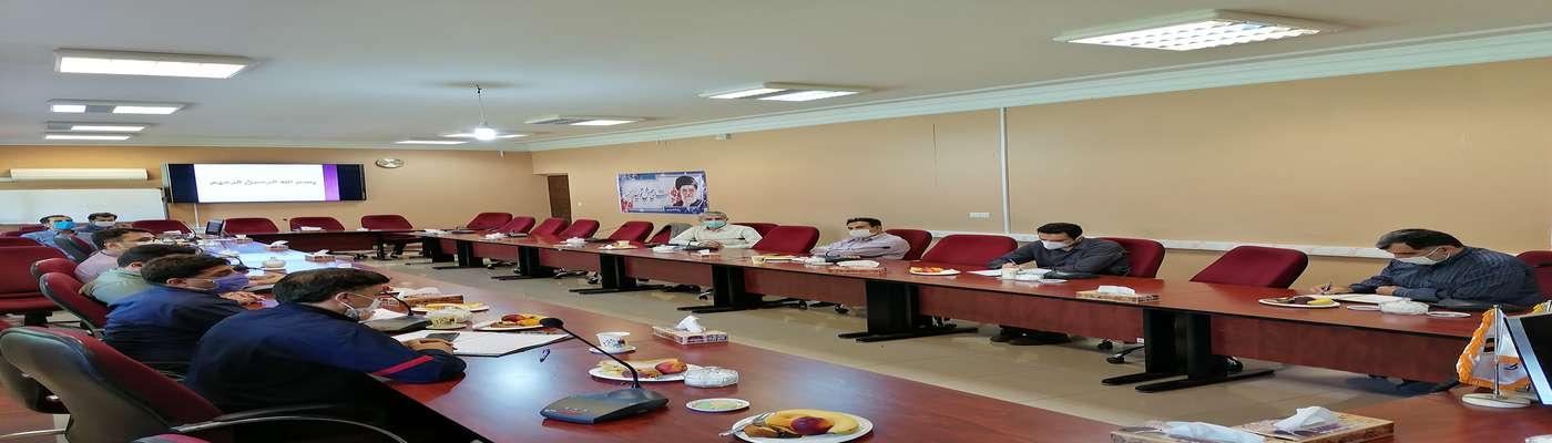 نیروگاه بیستون میزبان جلسه شورای پدافند غیر عامل صنعت آب و برق استان کرمانشاه