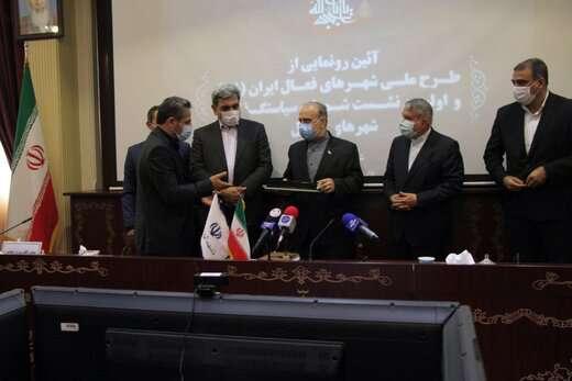 شهردار تبریز عضو شورای سیاستگذاری شهرهای فعال ایران شد