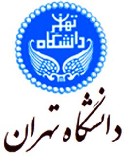امضای تفاهمنامه کرسی یونسکو در بازیافت آب دانشگاه تهران و کرسی یونسکو در فرانسه