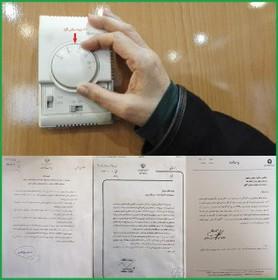 کمپین ابتکار برای کاهش آلودگی هوا و گازهای گلخانهای