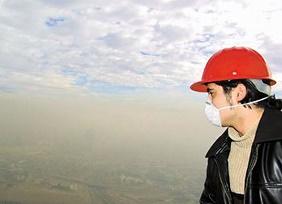 تهران برای حساسها در شرایط ناسالم
