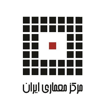 برگزاری سومین دوره مسابقه دانشجو معمار برتر کشور