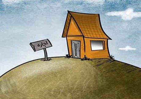 تکاپو برای مهار رشد احتمالی اجارهبها