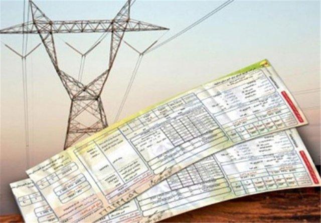 سیر تا پیاز قیمت برق