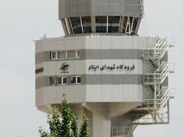 ثبت رکورد پرواز فرودگاه ایلام در ایام اربعین حسینی
