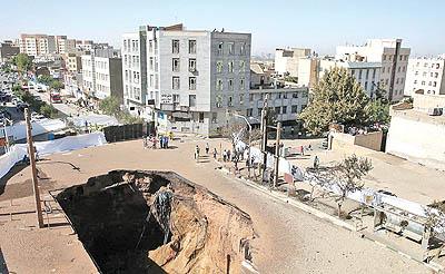 تشکیل کمیته مشترک دولت و شهرداری برای خطر حفره های شهری