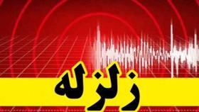 زلزله ۷٫۳ ریشتری در کرمانشاه