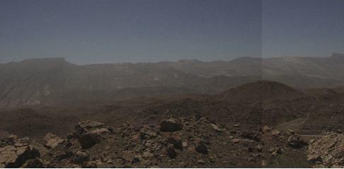 زمین لغزش سیمره ثبت ملی شد
