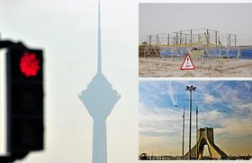 پاکی هوای تهران پایدار نیست/پیشبینی افزایش غلظت آلایندهها