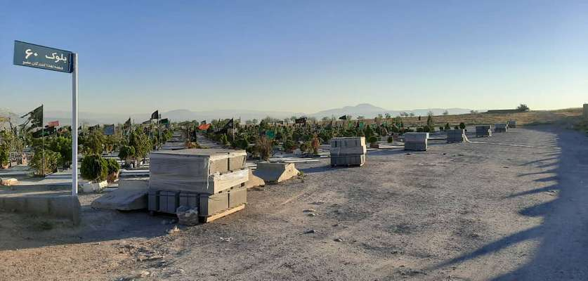 ساماندهی فضای سبز و درختکاری بلوکهای جدید در وادی رحمت