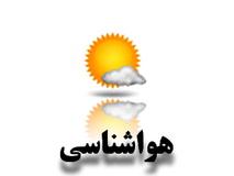 بارش برف و باران در تهران/ احتمال وقوع گرد وخاک در جنوب کشور