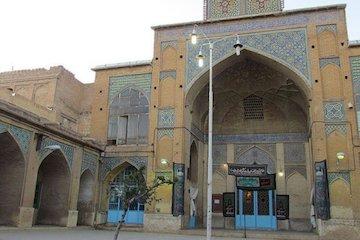 آشنایی با اثر معماری مسجد وکیل