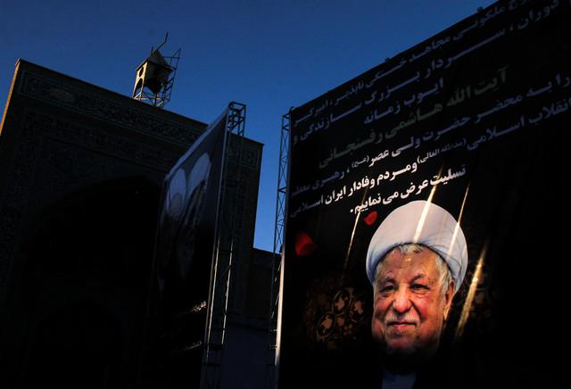 نامگذاری اتوبان و تونل نیایش به نام آیتالله هاشمی رفسنجانی