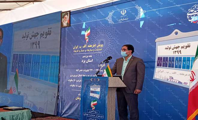 پایداری بیشتر شبکه برق استان یزد، دستاورد بهره برداری از ۱۴ پروژه صنعت برق