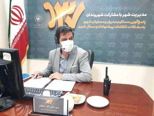 پرداخت ۲۱ میلیارد تومان قبض آب و برق فضای سبز مشهد در هر سال/ ۳۵۰  ...