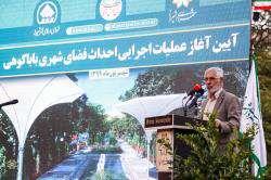 پروژه فضای شهری باباکوهی در موعد مقرر به بهرهبرداری برسد