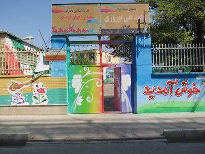 اجرای نقاشی دیواری مدارس در رأس برنامه های سازمان زیباسازی قرار دارد