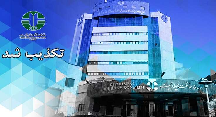 فیلم منتشر شده در فضای سایبری مبنی بر مشاهده گوزن قرمز در شهرستان پارس آباد ساختگی است