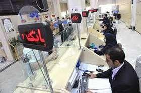 کارگران برای احراز هویت به بانک  رفاه می روند
