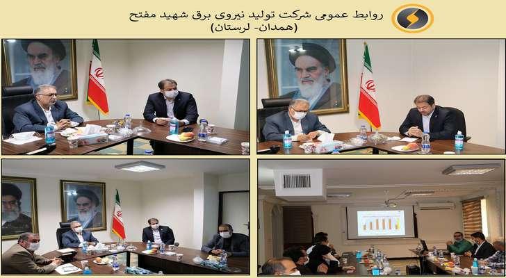 بازدید جناب آقای مهندس پیشاهنگ از شرکت تولید نیروی برق شهید مفتح