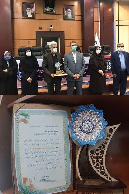 كسب رتبه اول  جشنواره شهيد رجايي توسط شركت آب و فاضلاب مركزي