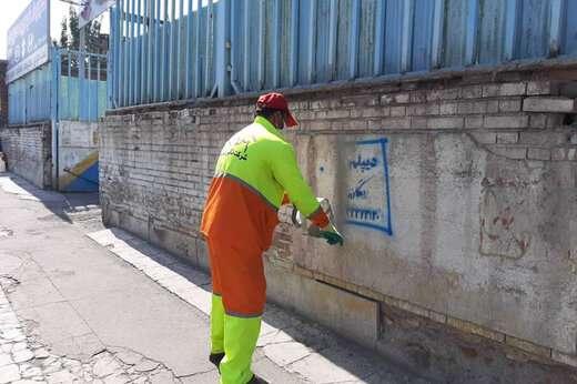مصادیق تخلفات شهری؛ دیوارنویسی و تکدیگری