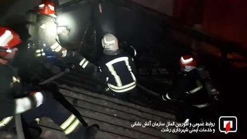 اعزام 32 آتش نشان در پی آتش سوزی خانه ویلایی در بلوار شهدای گمنام رشت/آتش نشانی رشت