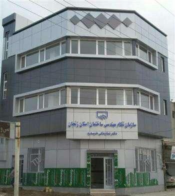 افتتاح ساختمان جدید دفتر نمایندگی نظام مهندسی زنجان در خرمدره