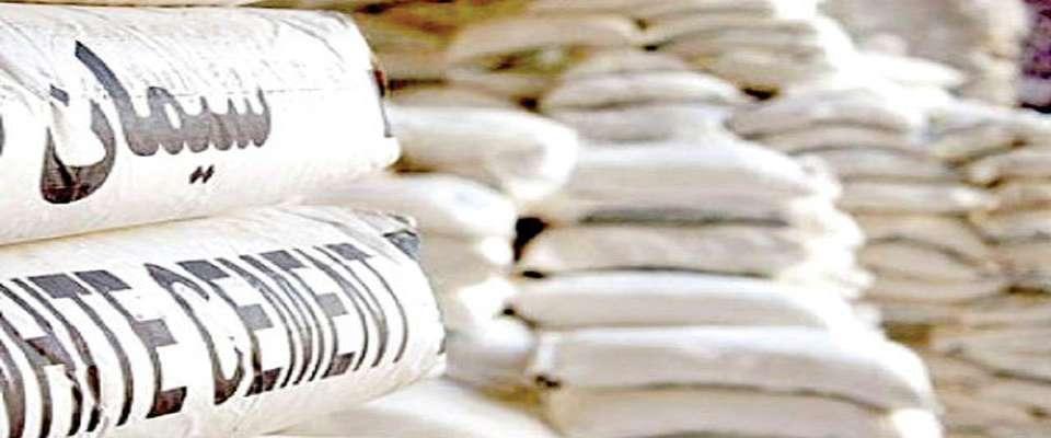 قیمت انواع سیمان در ۱۷ شهریور