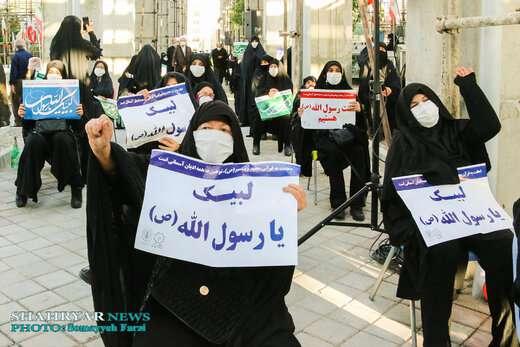 تجمع مردمی محکومیت اهانت به ساحت مقدس پیامبر (ص) در تبریز