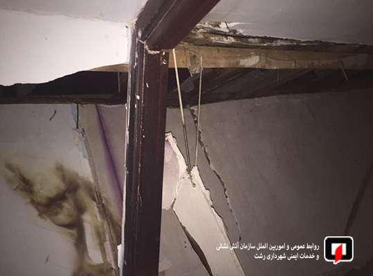 شـرح مختصـری بر حوادث انفجار گاز در تابستان رشت /آتش نشانی رشت