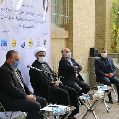 دیدار مدیران عامل صنعت آب و برق استان همدان با امام جمعه همدان