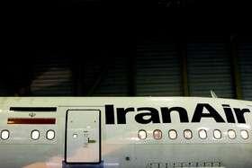 داستان مزایده هواپیماهای ایرانایر به کجا رسید؟