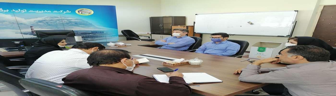 جلسه مشترک نیروگاه بیستون با اداره کل محیط زیست استان کرمانشاه
