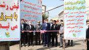 افتتاح فاز اول تبديل هزار كيلومتر شبكه مسي به كابل خودنگهدار در گيلان