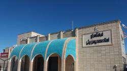 راه اندازی پژوهشکده اقوام و دستبافتههای سنتی ایران در فرهنگسرای بهمنبیگی