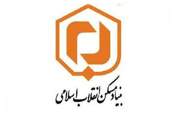 «روحانی نژاد» نماینده ولی فقیه در بنیاد مسکن انقلاب اسلامی شد