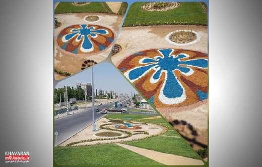 طراحیهای متنوع در فضاهای سبز شهری منطقه ۹