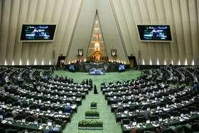 مخالفت مجلس با سلب فوریت از طرح جهش و رونق تولید مسکن
