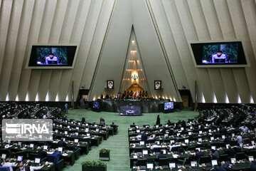 مخالفت مجلس با سلب یک فوریت از طرح جهش تولید و تامین مسکن