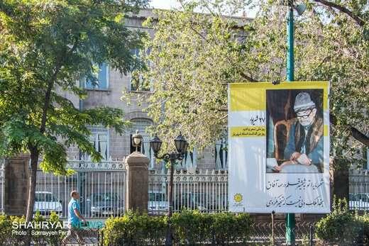 اکران اشعار استاد شهریار به انتخاب شهروندان