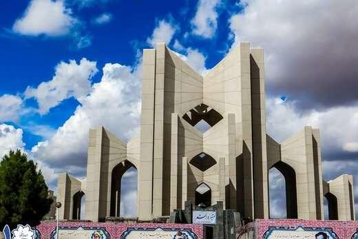 مراسم بزرگداشت استاد سید محمد حسین شهریار برگزار میشود